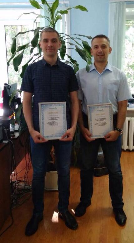 Сумбаев Валерий Викторович и Минков Сергей Александрович получили дипломы